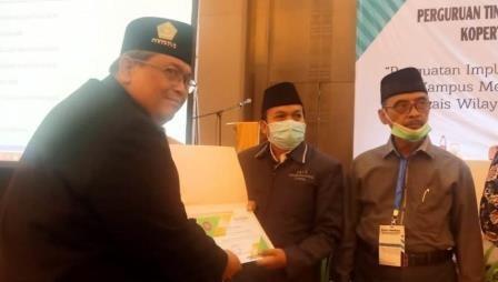 IAI Syarifuddin Jadi Pengelola Pangkalan Data Lengkap se Kopertais IV